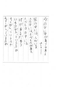 riri-channshi.jpg