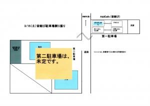 soramusubi14-3.jpg