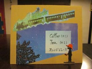 tanabataibu5.jpg