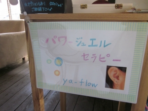 yafurou-5.jpg