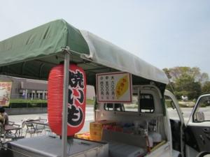 yakiimo14-4-5.jpg