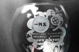 誕生日にデザインメッセージグラス