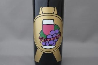 ボトル彫刻 のむりえ協会ワイン会
