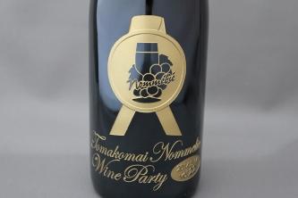 のむりえ協会ワイン会 抽選会景品用ワイン彫刻