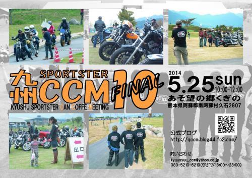 ccn10_convert_20140314232100.jpg