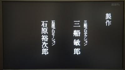 20140310_02