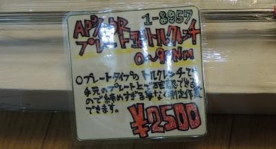 20140322_07