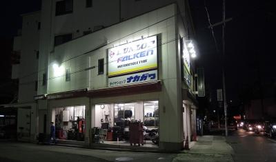 20140407_01