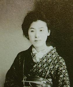 村岡 花子