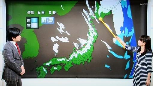 3951天気予報14352