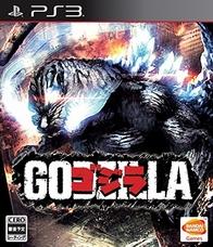 ゴジラ-GODZILLA-【豪華二大特典】(初回封入特典「ハリウッド版「GODZILLA(2014)」先行解放コード」)& 「復刻版フィギュア『ヒートアップゴジラ』」