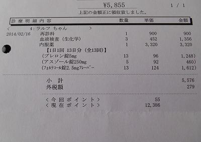 2014-02-16-06.jpg