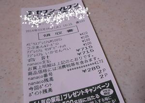 2014-03-04-26.jpg