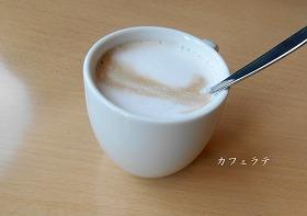 2014-03-09-34.jpg