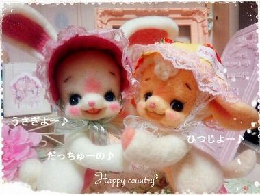 ♡画像提供:mikimama♡