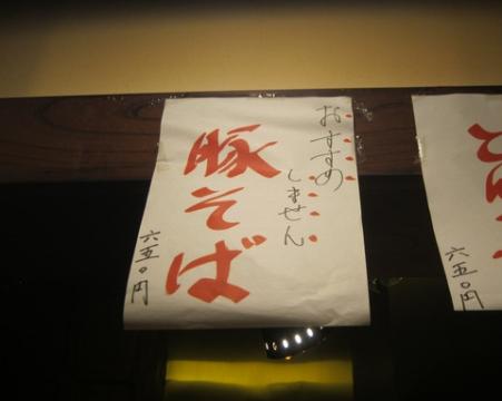 長いち_04(最終フェーズ)