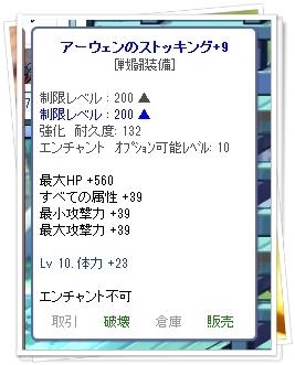 1_20140328211502f6a.jpg