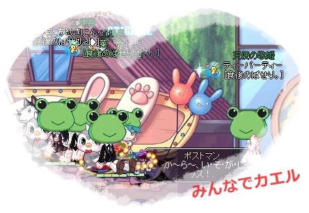 2014_03_03_21_09_30_000.jpg