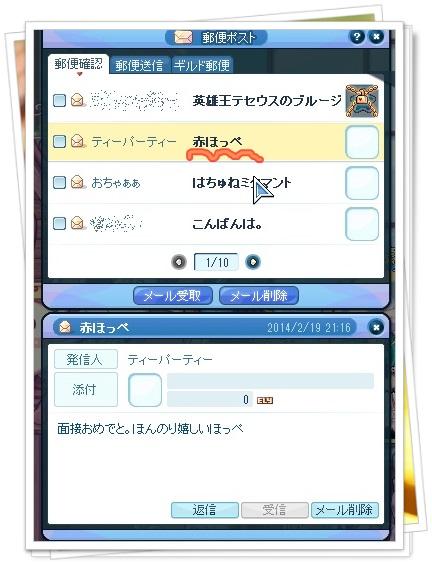 huwako.jpg