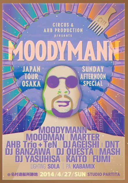 20140427moodymann.jpg
