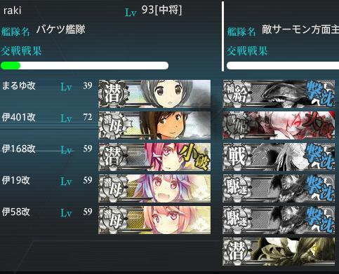 5-3攻略 潜水