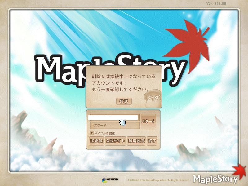 Maple140919_213255.jpg