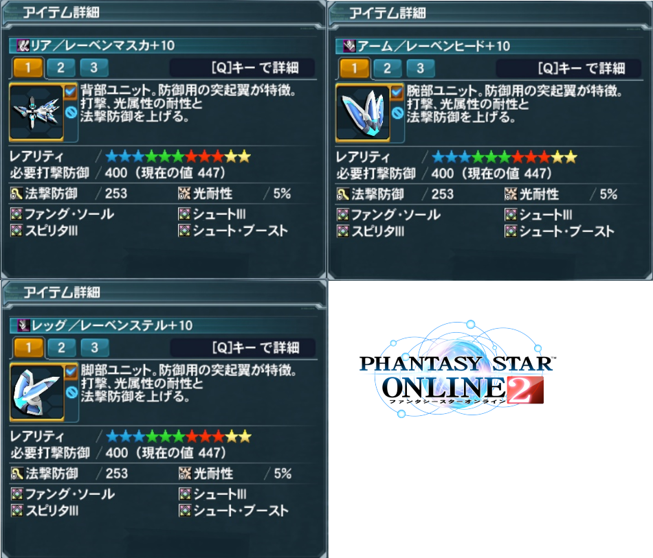 2014090705.png