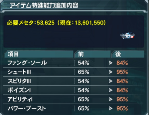 2014090801.png