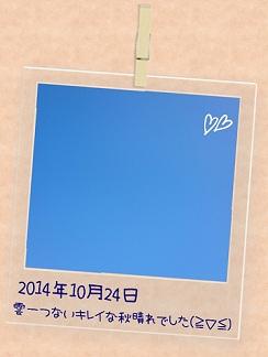 20141024.jpg