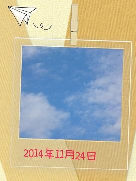 20141124.jpg
