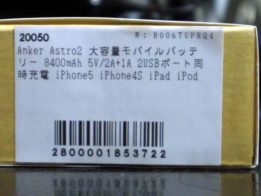 IMGP5051.jpg