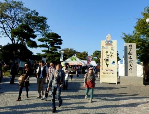 松本城そば祭り (1)