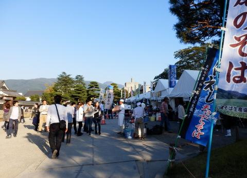 松本城そば祭り (11)