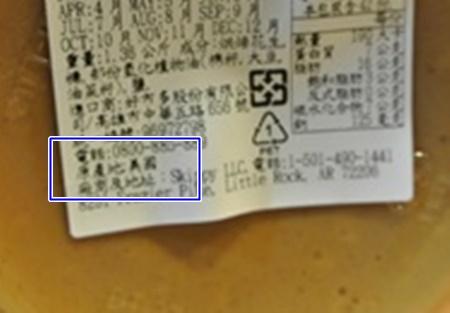 DSC_4395.jpg