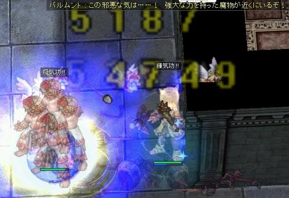 screen055s.jpg