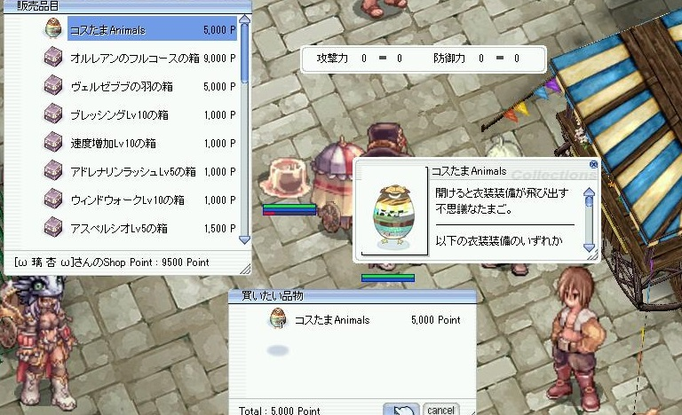 screenLif001s.jpg