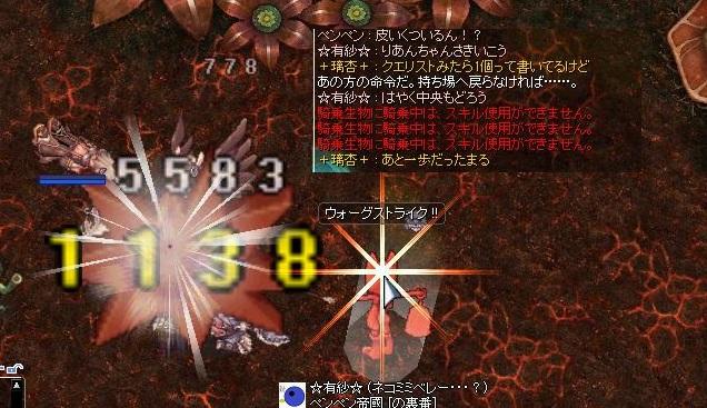 screenLif016s.jpg