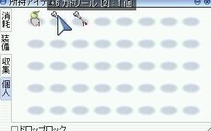 screenLif023s.jpg