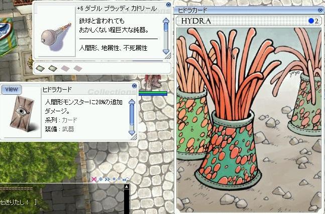 screenLif025s.jpg