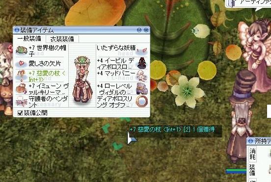 screenLif078s.jpg