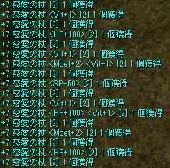 screenLif128s.jpg