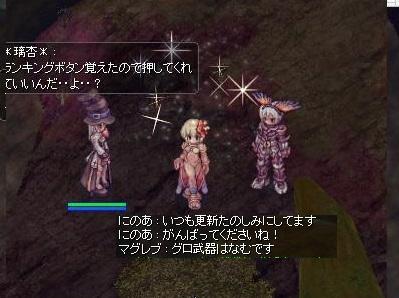 screenLif202s.jpg