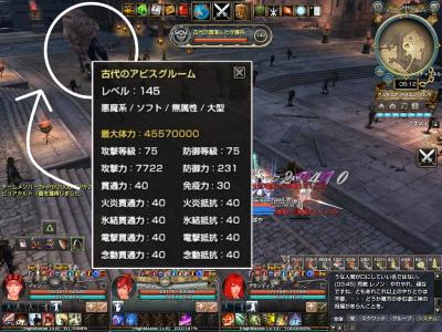 6・3アプデ5
