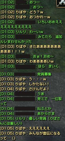 めんどう8