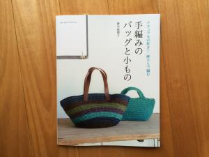 aokibook1.jpg