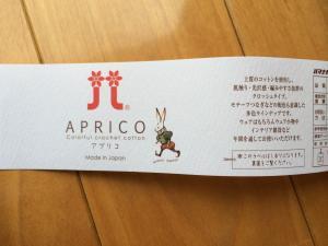 aprico1-3.jpg