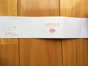 aprico1-4.jpg