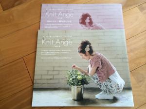 knitange.jpg