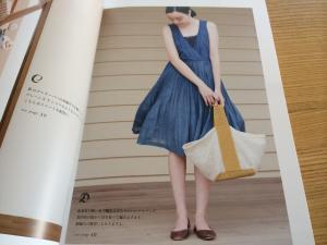 michiyo1-2.jpg