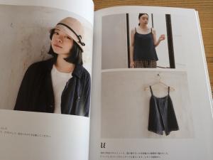 michiyo1-5.jpg
